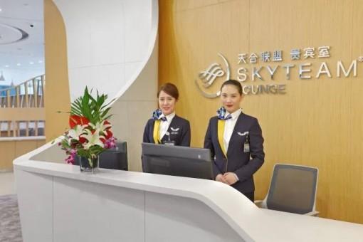 Skyteam Beijing : Ouverture d'un nouveau salon