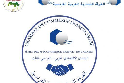 Air France, partenaire diffusion du 3ème Forum France-Pays Arabes le jeudi 6 décembre 2018 au Pavillon Kleber à Paris