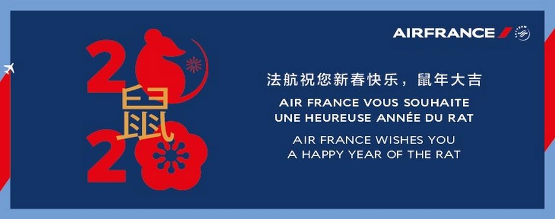 Air France fête le nouvel an chinois
